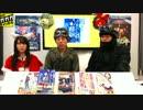 月刊ガガガチャンネル vol.66(2)