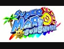 Megalovania Mario sunshine