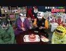 【CAPCOM LIVE!編】いい大人達のわんぱく