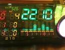 【ペカるTV】1人で2000ハマった牙狼魔戒215番台をリベンジするゥーんだ!の巻【それ行け養分騎士vol.28】 thumbnail