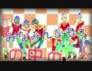 【箱音ラム×10+α】十面相【UTAUカバー】