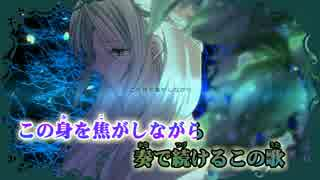 【ニコカラ】オルフェウス≪on vocal≫