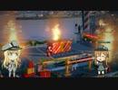 【WoWS】(2016年クリスマス)ビス子とオイゲンが逝く(ゆっくり実況)そ...