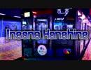 Insane Hanshins