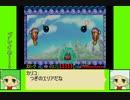 #4-1 ベジゲーム劇場『星のカービィ 夢の泉デラックス』