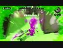 【Splatoon】 ガチホコ ホコ持ち集 【S+99】Part1