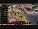 【HOI4】大日本帝国で中国&米帝速攻Part3