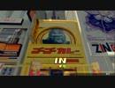 【PS4】AKIBA'S TRIP2を二人でまったり実況プレイPart.30【観光】 thumbnail