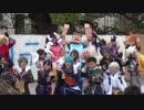 【京大学祭】ニコテラの奇妙な冒険~メインステージで踊らない~【2016】2/4 thumbnail