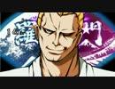 [MUGEN]カオス狂宴‼・最狂のエンターテイナー決定戦!part4