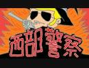 【7 Days to Die α15 】 ゆっくり魔理沙の腐肉サバイバル Day.11