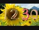 1230【にゃんver.】 thumbnail