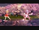 【東方MMD】千本桜をレミリアとフランが踊ってみた