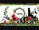 【Project DIVA Arcade FT】1925 HARD SUDDEN PERFECT F3(106.09%)【Vox MEIKO】