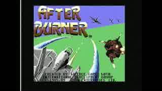 AfterBurner(Commodore64,USA Version)タイトル