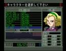 【機動戦士ガンダム ギレンの野望 ジオンの系譜】ジオン実況プレイ316