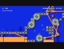 【マリオメーカー】難易度ランキング水中部門1~10位のコースに挑戦!