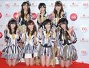 【カラオケ】 365日の紙飛行機 AKB48 NHK 朝が来た 【off vocal】