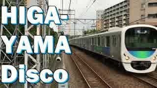 HIGA-YAMA Disco