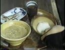 木枯らし紋次郎 食事シーン 其の弐
