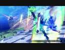 【EXVSFB】インパルス金メッキ視点 5