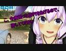 【Goat Simulator】ヤギとお散歩してきます!part1