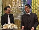 ゴッドタン新春スペシャル 2017/1/3放送分 第14回 芸人マジ歌選手権