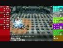 【卓M@s】GM貴音と月見亭の冒険者達 セッション3-4【SW2.0】