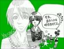 【オリジナル】忘年会【KAITO V3】