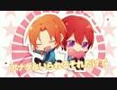 第40位:【手描きあんスタ】司とレオでえれくとりっく・えんじぇぅ thumbnail