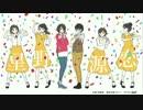 【ニコカラ】恋/星野源/キー+4【Off-Vocal】