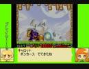 #5-1 ベジゲーム劇場『星のカービィ 夢の泉デラックス』