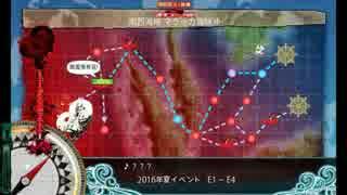 【艦これ】海域マップBGM集