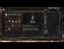 NGC『DARK SOULS Ⅲ』生放送 第36回 3/6