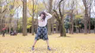【かわはぎひかり】 39  【踊ってみた】