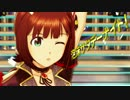 アイドルマスターxモーニング娘。'16 「泡沫サタデーナイト!」