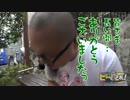 ピーとれ!♯28(前編)