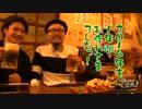 ピーとれ!♯28(後編) thumbnail