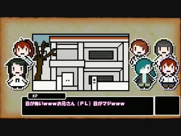 [B!] CoCTRPG自作シナリオ『沼男は誰だ?』紹介解説