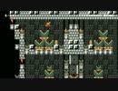 SMB MINI 1-4【Super Mario Maker】