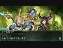 第20位:空のアーマードコア thumbnail