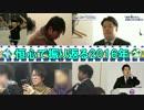 【唐澤貴洋】恒心で振り返る2016年【長谷川亮太】