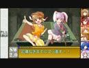 【東方卓遊戯】紺珠一家のレンドリフト冒険譚 6-11【SW2.0】