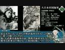艦娘と学ぼう!帝国海軍の航空機戦闘機篇PART2(改訂版)