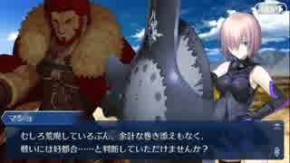 Fate/Grand Orderを実況プレイ 人生の征服者