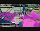 【スプラトゥーン】第二回CS大会 LosersFinal vs AA【part2】