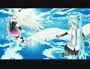 【初音ミク&IA】僕の背中には羽根がある【ボカロカバー】