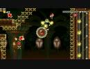 Wild speed【ワイルド・スピード】Super Mario Maker