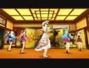 【デレステMV】命燃やして恋せよ乙女 - 和風の5人 1080p60