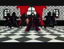 【MMD】【モデル配布版】魔女教徒で恋は混沌の奴隷
